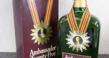 Ambassador Twenty-five アンバサダー 25年 ウイスキー 750ml 元箱付き 未開栓