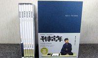 ドラマ 刑事定年 DVD-BOX 柴田恭兵, 浅田美代子, 田丸麻紀, 金田明夫