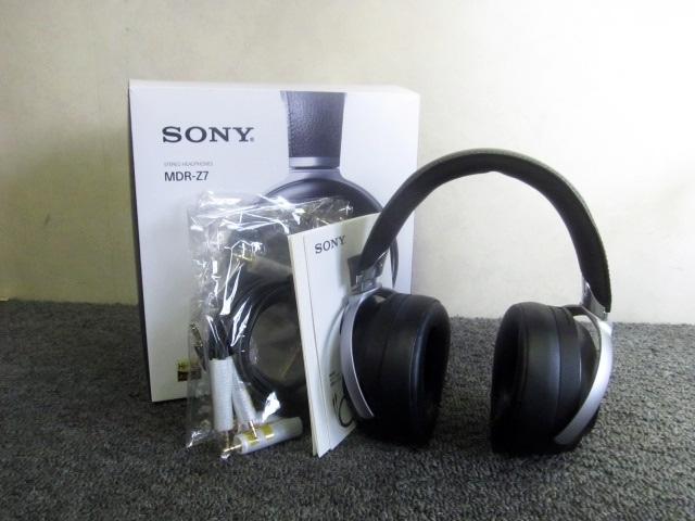 東村山市にて SONY ハイレゾ対応 密閉型 ヘッドホン MDR-Z7 を出張買取しました