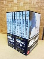 悪魔のようなあいつ DVD-BOX SET1 SET2 沢田研二