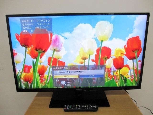 パナソニック VIERA フルハイビジョン LED 39V型 液晶テレビ TH-L39C60 2013年製