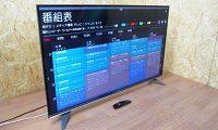 LG 液晶テレビ 55UH7500-JA