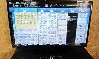 シャープ AQUOS 液晶テレビ LC32H30