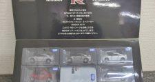 未開封 トミカリミテッド 単品100番記念 日産 GTRコレクション ミニカー