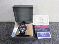 セイコー ダイバーズ 200m防水 ネイビーボーイ 自動巻き腕時計 SKX009KC
