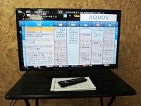 シャープ 液晶テレビ LC-32S5