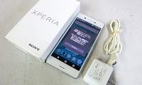 SONY Xperia ソフトバンク Android スマートフォン