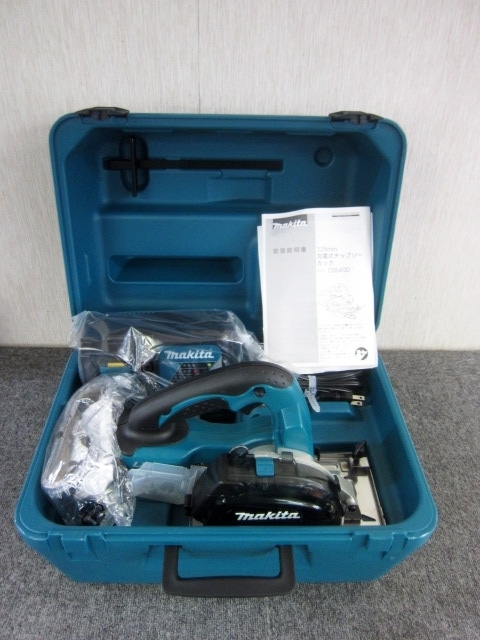 マキタ 充電式チップソーカッター CS540DRF 未使用