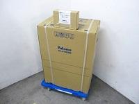 小平市にて パロマ 給湯器 FH-E207AWL を買取ました