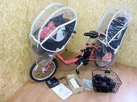 パナソニック ギュット ミニ 子供乗せ 電動アシスト自転車 ELMD03