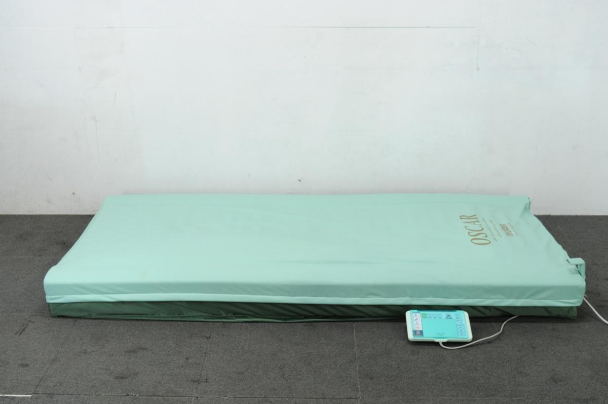 茅ヶ崎市にてmolten OSCAR 高機能エアマットレス オスカー を出張買取しました
