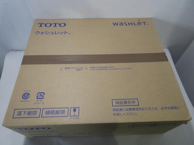藤沢店にて TOTO  ウォシュレット 温水洗浄便座 を店頭買取しました