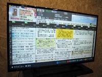 小平市にて パナソニック 液晶テレビ TH-43D305 を買取ました
