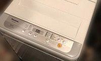 洗濯機 パナソニック NA-F50B11