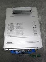 八王子市にて パロマ 給湯器 FH-E207AWL を買取ました