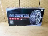 世田谷区にて イエティ タイヤチェーン 5299WD を買取ました