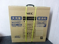 NEC LED シーリングライト 天井照明 HLDZB0871