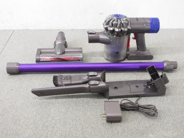 茅ヶ崎市にてdyson ダイソン 充電式 コードレスクリーナー 掃除機 を出張買取しました