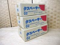 平塚市にて セイム タスペーサー02 3箱 を買取ました