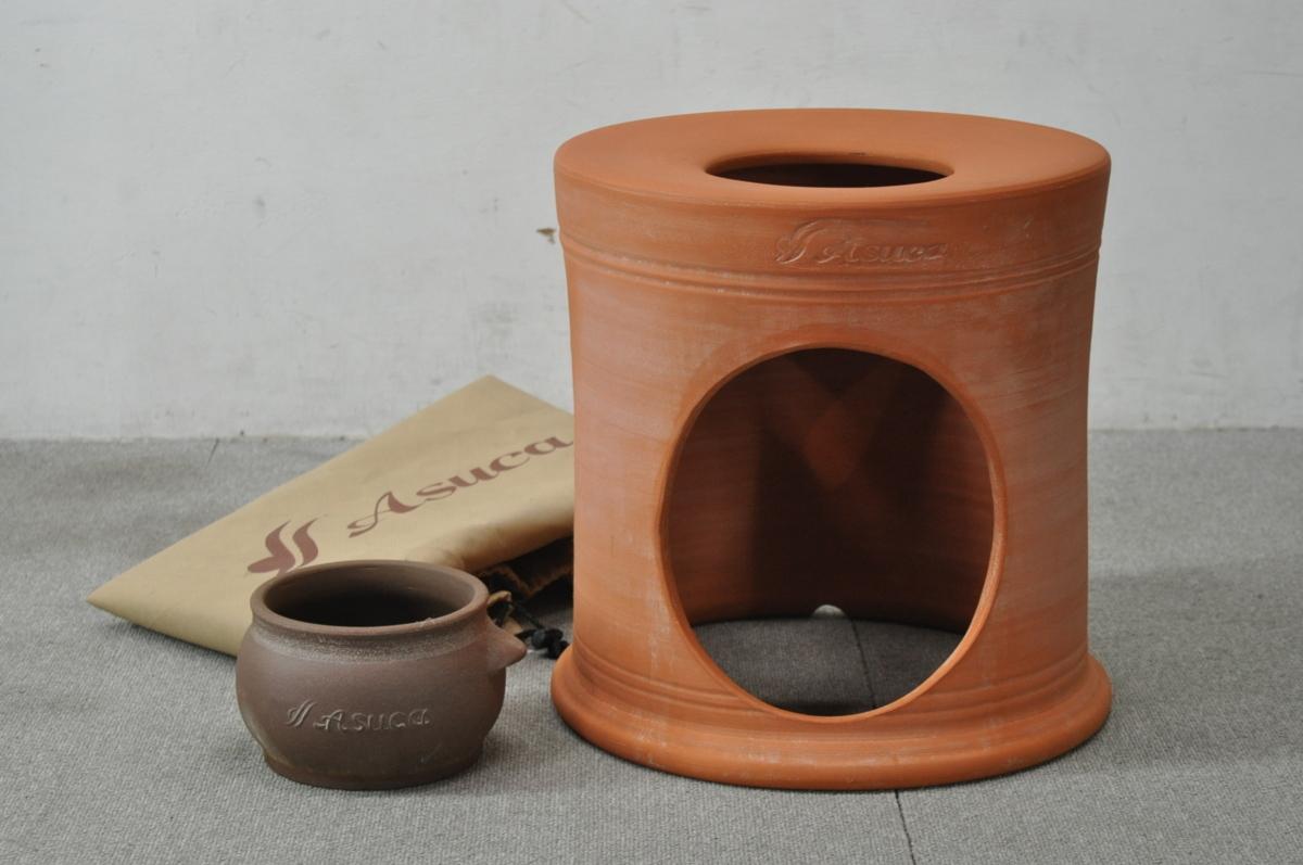 鎌倉市にてAsuca 100%黄土よもぎ蒸し 黄土座器 壺を出張買取しました