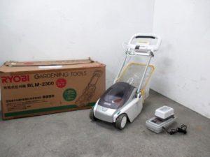 リョービ コードレス 充電式 芝刈り機 BLM-2300