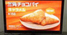 TOSHIBA 東芝 REGZA レグザ 42ZG2 液晶カラーテレビ 42型