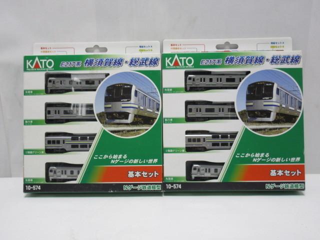 寒川町にてKATO  横須賀線・総武線 基本セット 2点 鉄道模型を出張買取しました