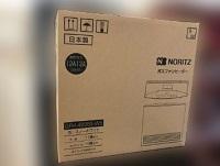 相模原市にて ノーリツ ガスストーブ GFH-4005S-W5 を買取ました