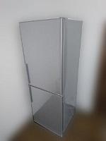 中野区にて アクア 冷蔵庫 AQR-D28D を買取ました