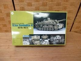 グンゼ 42式 10.5cm 突撃榴弾砲 Sturmbaubitze
