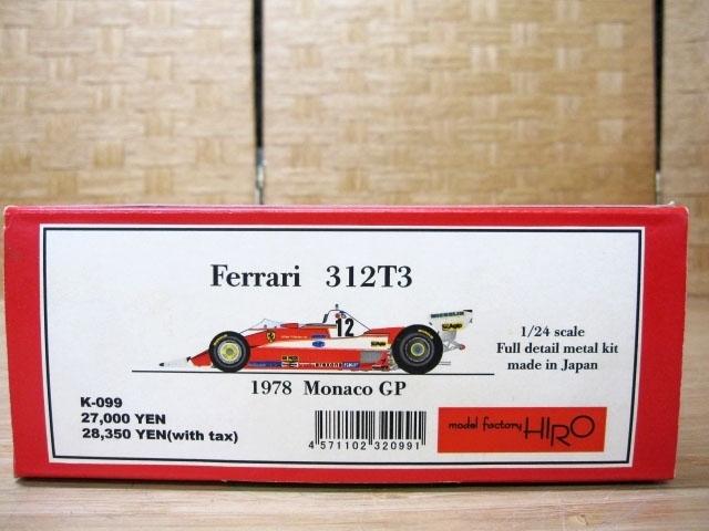 モデルファクトリーヒロ 124 フェラーリ 312T3 1978年 モナコグランプリ
