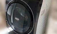 ドラム式洗濯機 日立 BD-S7500L