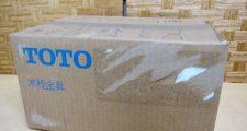 TOTO 浴室用 壁付ツーハンドル湯水混合水栓 TMJ20CA