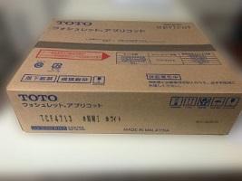 相模原市にて TOTO ウォシュレット TCF4713 を店頭買取しました