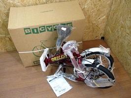 八王子市にて サンパル BRILLO 折り畳み自転車 を出張買取しました