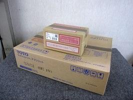 八王子市にて TOTO ウォシュレット TCF4733AK を店頭買取しました