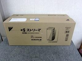 埼玉県にて ダイキン 加湿空気清浄機 ACK55V-W を店頭買取しました