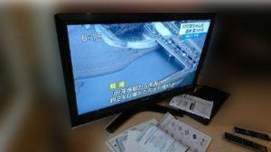 東芝 液晶テレビ 37Z1S