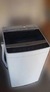 ハイアール 洗濯機 JW-C55A