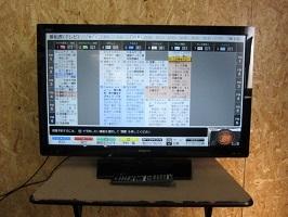 日立 液晶テレビ L37-H07