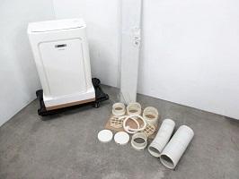 トヨトミ 床置 冷暖スポットエアコン TAD-22HW