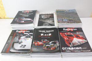 Racingon Racingonアーカイブ まとめ 約54冊