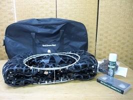 小平市にて イエティ 非金属タイヤチェーン 5299 を店頭買取しました