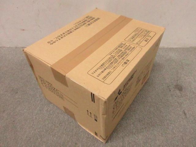 藤沢市にて三菱 換気扇・ロスナイ ダクト用換気扇を店頭買取しました