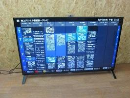 SONY 液晶テレビ KD-49X8500B
