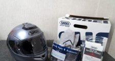 SHOEI MULTITEC SYSTEM HELME ヘルメット
