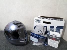 大和市にて SHOEI MULTITEC SYSTEM HELME ヘルメット を店頭買取しました