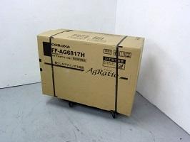 厚木市にて コロナ 石油ストーブ FF-AG6817H を店頭買取致ました