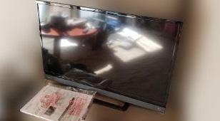 多摩市にて 東芝 液晶テレビ 32S21 を出張買取しました