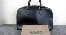 SOMES SADDLE ソメスサドル ビジネスバッグ ブリーフケース